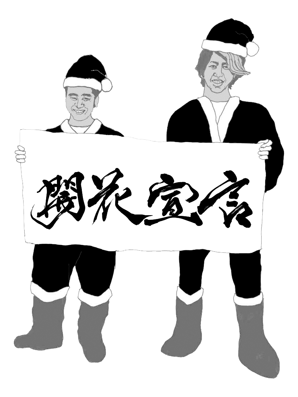 12/22チケット購入特典「清水里華(Very Ape)デザインTシャツ」