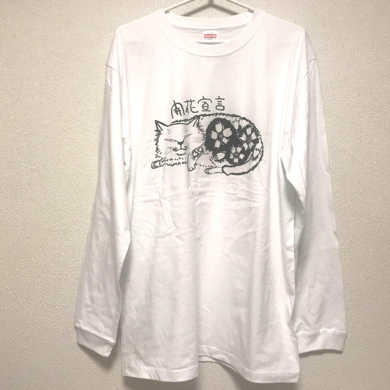 JIMIデザイン「開花宣言」オフィシャル ロングTシャツ