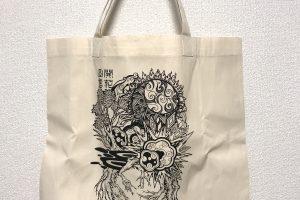 「開花宣言」オフィシャルトートバッグ