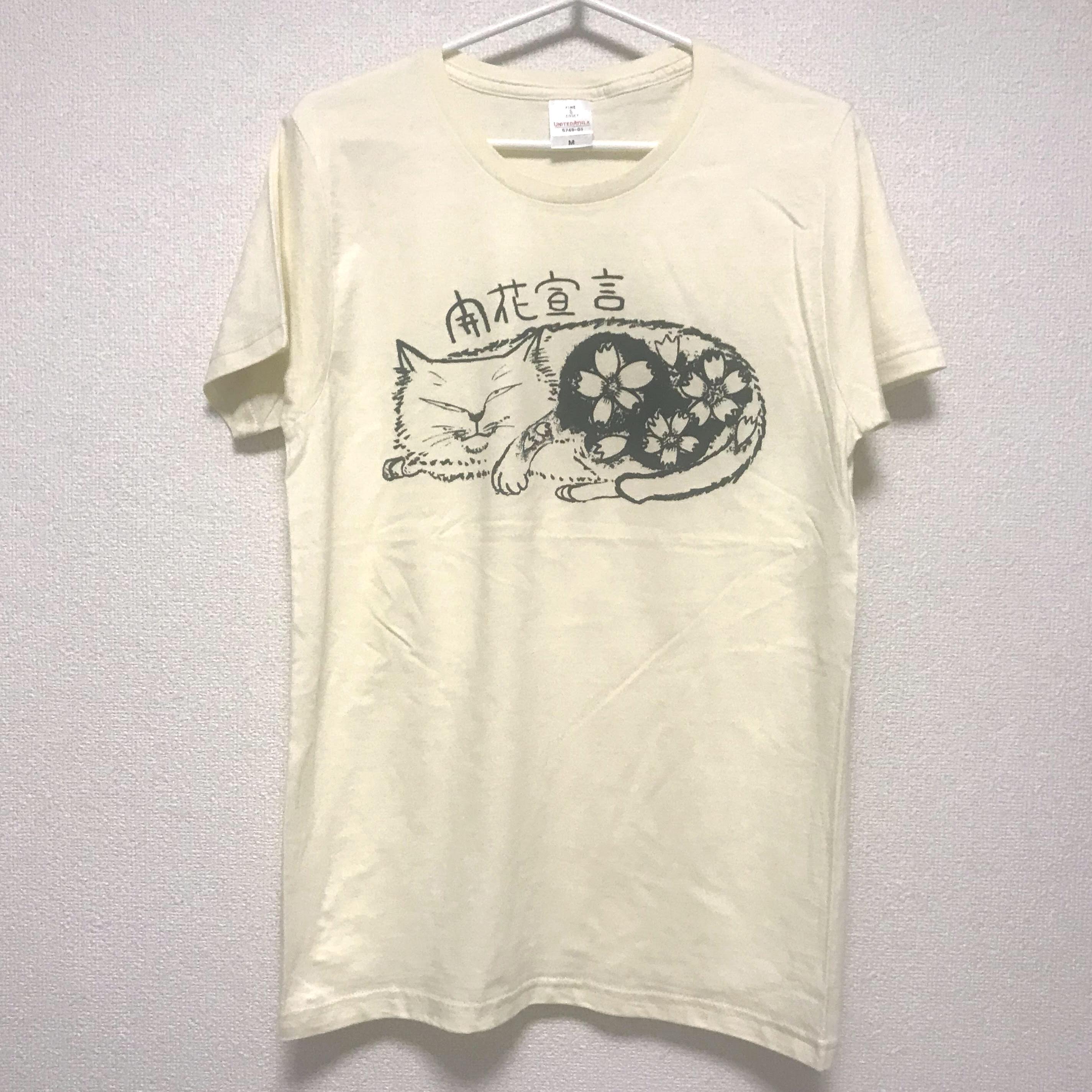 JIMIデザイン「開花宣言」オフィシャル Tシャツ