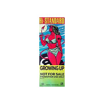 サンプルで配られていたHi-STANDARDのシングルCD